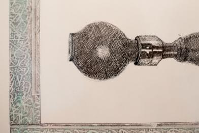 Detail: Maral Bolouri 'Untitled' Photocopy transfer, Pen, Watercolour, Paper